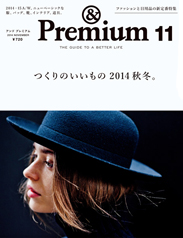 Premium-no.11