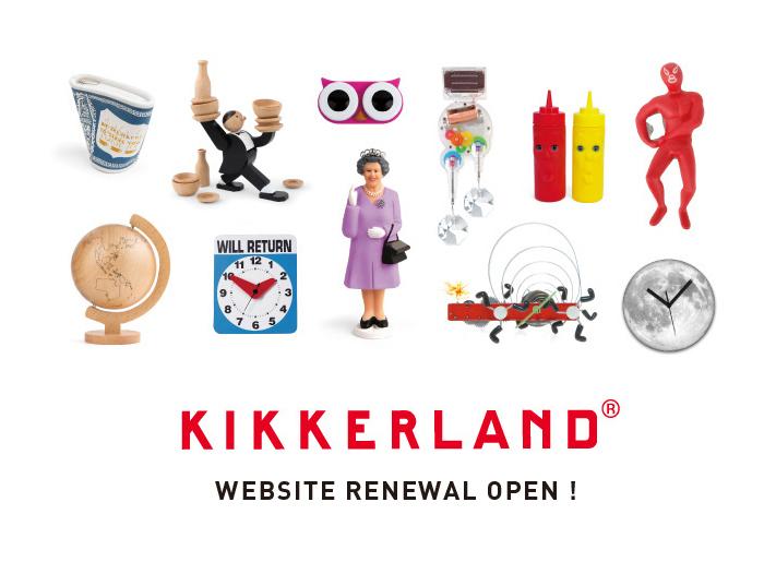 kikkerland_news
