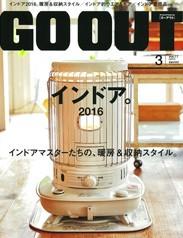 GO-OUT-vol.77-183x238