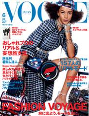 VOGUE JAPAN 6月号 2016